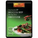 Hong Kong-style BROCCOLI BEEF Stir-fry Sauce - LEE KUM KEE