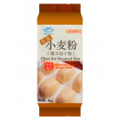 Flour for Steamed Bun 1kg - BAISHA