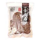 Sichuan Peppercorns 250g - DOUBLE SWALLOW & FLOWER