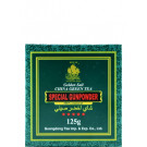 Special Gunpowder Tea 125g - GOLDEN SAIL