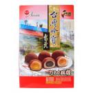 Chocolate Mochi – AWON