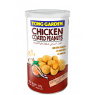 Chicken Flavour Coated Peanuts – TONG GARDEN