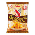 Prawn Crackers – Salted Egg Flavour – CALBEE