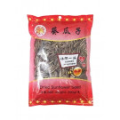 Dried Sunflower Seed 200g – GOLDEN LILY