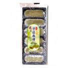 Matcha Rice Cake (Mochi) 180g tray – LOVES FLOWER