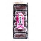 Taro Rice Cake (Mochi) 180g tray – LOVES FLOWER