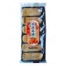 Peanut Rice Cake (Mochi) 180g tray – LOVES FLOWER