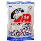 Creamy Milk Candy - WHITE RABBIT