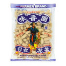 Roasted Peanuts in Shell 200g - FARMER