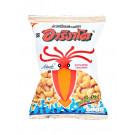 CUTTLEFISH Crackers – ARIGATO
