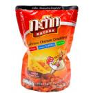 Chicken Crackling – Cheese Flavour – KATARK