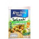 Wasabi Coated Green Peas 120g – KHAO SHONG