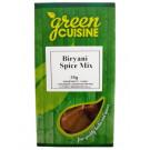 Biryani Spice Mix - GREEN CUISINE