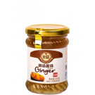 Pure Ginger Balls in Syrup 240g - SHIJIANG