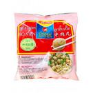 Beef Meatballs (Luk Chin Neua) 250g - ORIENTAL KITCHEN