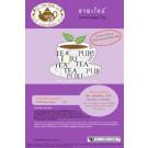 Lemongrass Herbal Tea - 15 bags - IM-ERB