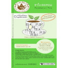 Pandanus Herbal Tea – 15 bags – IM-ERB