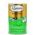Butter Ghee 1kg - KHANUM