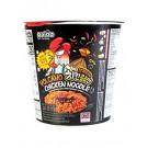VOLCANO Chicken Flavour Noodles CUP - PALDO