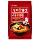 CHAM PONG Spicy Seafood Noodle Soup (2 servings) - SEMPIO