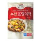 Rice Cake (Ball Type)  - JONGGA