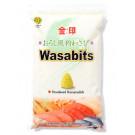 WASABITS Powdered Horseradish 1kg - KINJIRUSHI