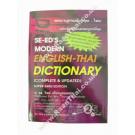 English - Thai Dictionary - SE-ED