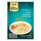 Singapore Hainanese Chicken Rice Paste - ASIAN HOME GOURMET