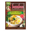 Soto Ayam (Spice Mix for Indonesian Turmeric Chicken Soup) - BAMBOE