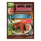Ayam Goreng Kalasan (Spice Mix for Kalasan Fried Chicken) - BAMBOE
