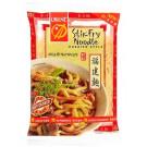 HOKKIEN-STYLE Stir-fry Noodles - ORIENT