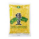Split Yellow Mung Beans 400g – GOLDEN CHEF
