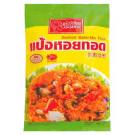 Hoy Tort Seafood Batter Mix 1kg - KRUAWANGTHIP