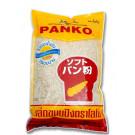 Panko Breadcrumbs 200g - LOBO