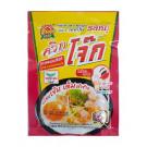 Instant Rice Porridge - Pork Flavour (28g sachet) - MADAM PUM