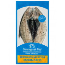 Deboned Milkfish (Marinated) - SARANGANI BAY