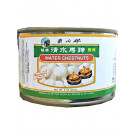 Whole Water Chestnuts in Water 227g – MOUNT ELEPHANT