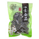 Dried Black Fungus 100g - DOUBLE SWALLOW & FLOWER