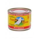 Fermented Mustard Green (vegetarian) 140g – PIGEON