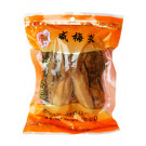 Dried Mustard (Salted) – GOLDEN LILY