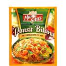 Pansit Bihon (Rice Noodle Stir-Fry) Mix - MAMA SITA'S