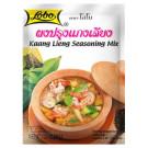 Kaang Lieng Seasoning Mix - LOBO