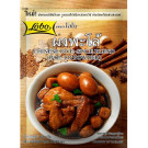 Chinese Five-Spice Blend 65g - LOBO