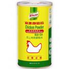 Chicken Powder (1kg tin) - KNORR