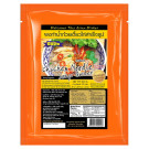 Instant Chicken Noodle Soup Powder 300g - GOSTO
