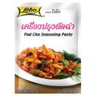Pad Cha Seasoning Paste - LOBO