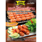 North-Eastern Thai Sausage Set (Sai Krok E-San) - LOBO