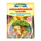 Instant Chicken Noodle Soup Powder 150g - GOSTO