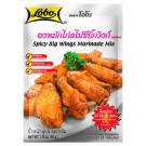 Spicy Big Wings Marinade Mix - LOBO