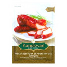 Roast Red Pork Seasoning Mix - KANOKWAN
